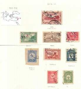 SYRIA, LOT OF DIFFERENT pmks ON OTTOMAN STAMPS, SEE...   #M491