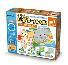Kumon's Jigsaw Puzzle STEP 1 Daisuke Animal One
