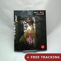 The Villainess .Blu-ray w/ Slipcover (Korean)