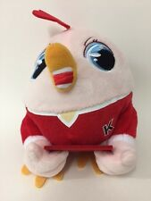 Kinder Joy Surprise Egg Plush Rooster New Year Limited Edition 2017 CHINA RARE