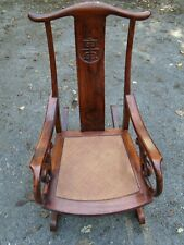 More details for chinese hardwood beautiful rocking chair stunning wood and weaved seat lovely