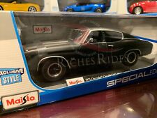Maisto 1:18 Scale Diecast Model - 1971 Chevrolet Chevelle 454 SS Coupe (Black)