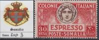 ITALY SOMALIA 1923 Express - Sass. Exp. n.3  MNH**