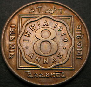 INDIA (British) 8 Annas 1919 - VF - 1799 ¤