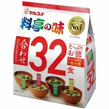 New Marukome Japanese Miso Soup 32 Servings 4 Flavors × 8 Packs Japan Import F/S