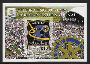 PNG 2005 100 Years Rotary Mini Sheet Complete MUH/MNH as Issued