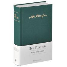 Лев Толстой am Каренина/Leo Tolstoi Anna Karenina/Mini Buch auf russisch