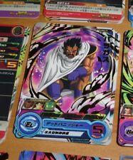 DRAGON BALL SUPER Z DBZ DBS HEROES CARD PRISM CARTE SH7 22 R RARE DBH JAPAN NM>M