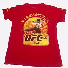bruce lee ufc macao t shirt mens medium red dbl sided