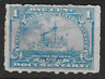 U.S.A. 1c blue 1898 stamp  - shows ship - see scan