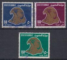 Kuwait 1990 fine used Mi.1230/32 Freimarken Definitives Falke Falcon [gb240]