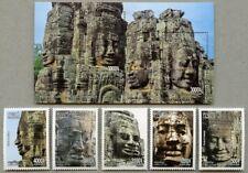 Kambodscha 2018 Gesichter Angkor Wat UNESCO Kulturerbe 2616-2620 Block 339 A MNH