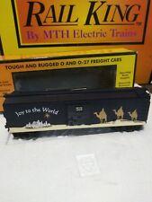 1998 Holiday Box Car