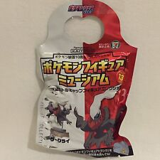 Very Rare JAPAN NEW Pokemon kaiyodo Darkrai mini figure pocket monster nintendo