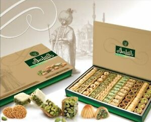 Mixed Baklawa Baklava 750 GM Arabic Syrian sweets 1.65 Lbs pistachios Al Sultan