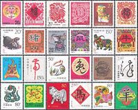 China Stamp 1992~2003 the 2nd Cycle of Chinese Zodiac Stamps 二轮生肖邮票大全 MNH