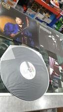 """1986 Julie Sue / Julie Su 蘇芮 ~車站~ 12"""" 黑膠唱片 Vinyl LP Record"""