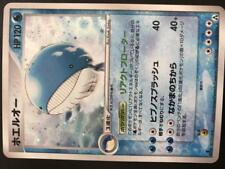 PJ732 JAPANESE POKEMON CARD WAILORD 026/086 1ST EDITION HOLO MINT