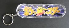 Vintage NOS Mini Skateboard Keychain Pokemon Fingerboard Pikachu Surfboard Cards