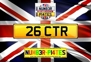 26 CTR, Dateless, 2x3, Short, GTR Lookalike, Cherished Number, Private Plate