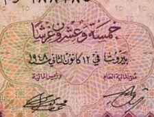 25 Piastres  >>> 1948 <<<  RARE DATE Pick#42  Liban Lebanon ................(F6)