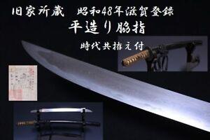 Japan Antique Edo Nihonto sword katana peony koshirae yoroi tsuba samurai Busho