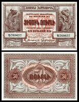 50 RUBLES 1919 ARMENIA RARE ! DASHNAK ARMENIAN FIRST REPUBLIC, Bank Notes
