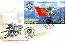 Kyrgyzstan 2016 FDC Independence 25th 1v M/S Cover Falcons Birds Flags Stamps