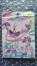 Denpa Onna to Seishun Otoko Movic Japanese Cards Pack