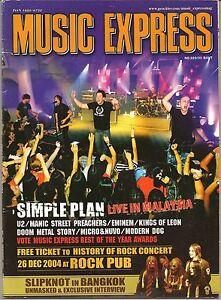 2004 Simple Plan Manic Street Preachers Eminem KISS Shania Twain Book MEGA RARE!