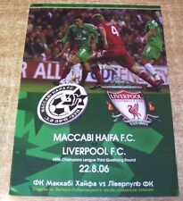2006/07 CHAMPIONS LEAGUE - MACCABI HAIFA  v. LIVERPOOL - 22 AUGUST 2006 @ KIEV