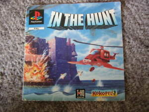 PS1/PLAYSTATION  IN THE HUNT - FRONT INSERT ONLY