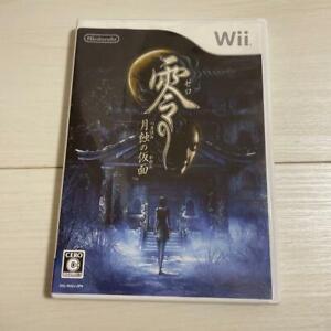 Nintendo Wii Zero Mask of the Lunar Eclipse Fatal Frame Adventure Japan Import