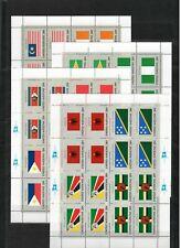 s27029) UNITED NATIONS (NY) 1982 MNH** Nuovi** Flags 16v (MS x4)
