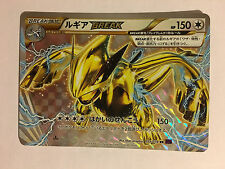 Pokemon Card / Carte Lugia Break 059/078 RR XY10 1 ED