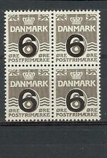Denmark 1940 Sc# 268 new value 6 ore on 8 block 4 MNH