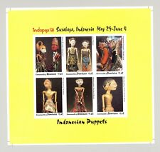 Dominica #1629 Indonesian Puppets, Indopex '93 1v M/S of 6 Imperf Proof