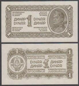 Yugoslavia, 1 Dinar, 1944, AU, P-48