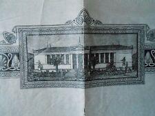 #8293 Greece Athens Kapodistrian University lithograph specimen degree 1900`s