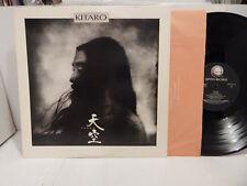 KITARO Tenku 1986 Geffen New Age Ambient LP NM