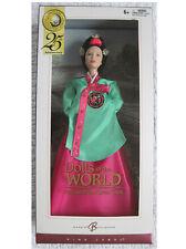 Dolls of the World: Princess of the Korean Court Barbie Mattel..New!!!