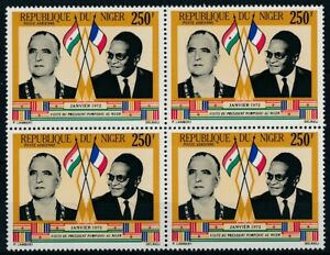 [P16131] Niger 1972 : 4x Good Very Fine MNH Airmail Stamp in Block - $45