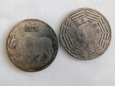 Cleaned Silver Ancient Chinese Coins