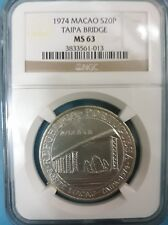 "1974 Macau 20 Patacas MS63 ""Taipa Bridge"" Commemorative <KM-8> Silver 0.65"