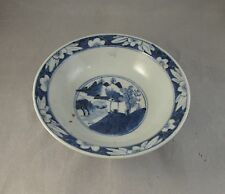 Antique Chinese blue and white bowl Kangxi 18th