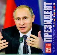 Wladimir Putin Kalender 2021. Neues Wandkalender «PRÄSIDENT» (30×30 cm)