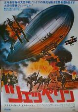 ZEPPELIN Japanese B2 movie poster MICHAEL YORK ELKE SOMMER 1971 MINT