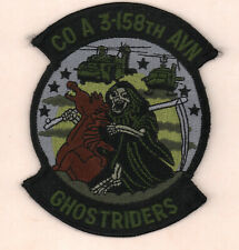 158th A co 3-158th Avn Army patch 4.25 in tall
