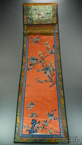 Chinese Embroidered Silk Panel / Textile, Flowers, Bats, Peaches, Late Qing Dyn.