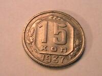 1937 Russia 15 Kopek Lustrous Ch AU+ Original Soviet Union USSR Minor World Coin